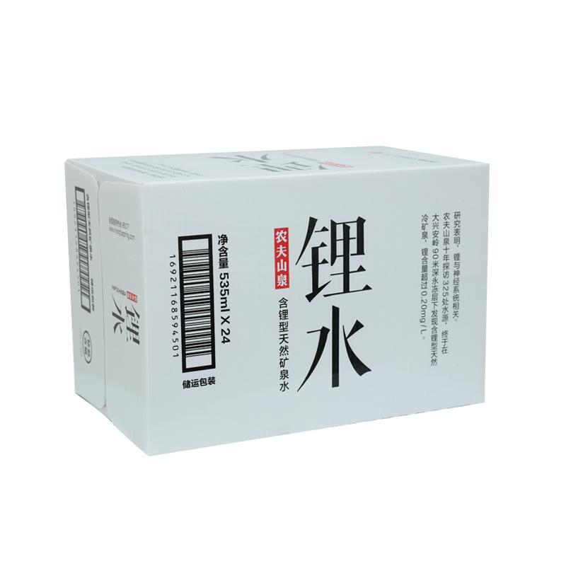 Cajas de botellas de plástico corrugado contenedores tamaño personalizado diseño de color para embalaje o circulación