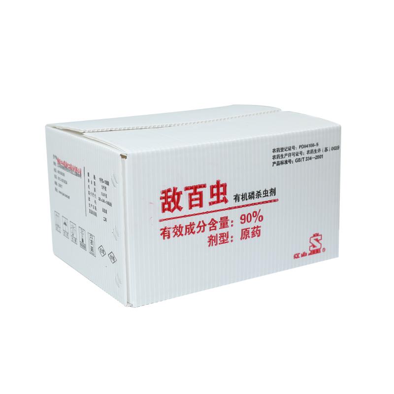 Productos químicos de plástico corrugado cajas contenedores tamaño personalizado diseño de color para embalaje o circulación