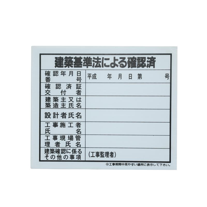 Tablero de carteles publicitarios de plástico corrugado al aire libre, voto político comercial, carteles inmobiliarios, material de pp pe