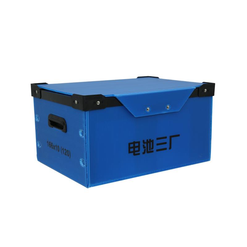 Cajas de contenedores de circulación de plástico corrugado para el transporte entre el centro de distribución y las tiendas o departamentos.